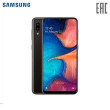 Смартфон Samsung Galaxy A20 (2019)