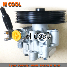 цена на High Quality Power Steering Pump For Hyundai Tucson 2.0 Diesel For Kia Sportage 2.0L 57100-2E300 571002E300 57100 2E300