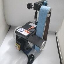 220 В Настольный шлифовальный станок, ленточный шлифовальный станок, шлифовальный инструмент, точилка 915*50 мм