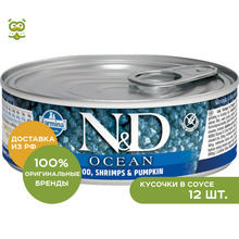 N&D Cat Ocean Kitten консервы для котят, Треска, креветки и тыква, 12*80 г.