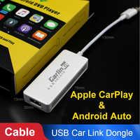 Auto Collegamento Dongle USB Lettore di Navigazione Portatile Plug Gioca Auto Smart Link Dongle per Apple CarPlay Sistema Android Smart Link GPS