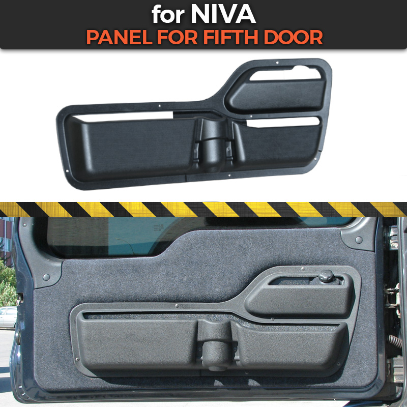 Door panel case for Chevrolet Niva 2002 pocket cover for fifth door ABS plastic embossed guard