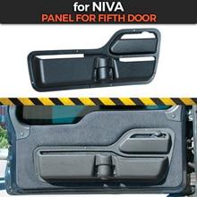 Дверная панель чехол для Chevrolet Niva 2002-карман чехол для пятых дверей ABS пластик рельефная защита функция аксессуары для стайлинга автомобилей