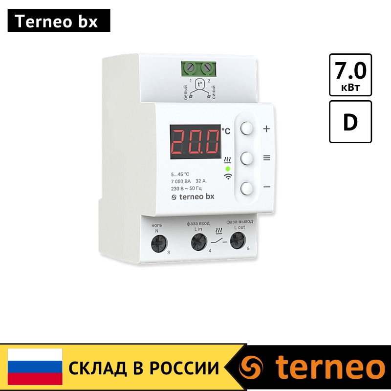 Terneo bx - electric programmable DIN rail temperature controller for underfloor heating with WiFi and floor temperature sensorTerneo bx - electric programmable DIN rail temperature controller for underfloor heating with WiFi and floor temperature sensor