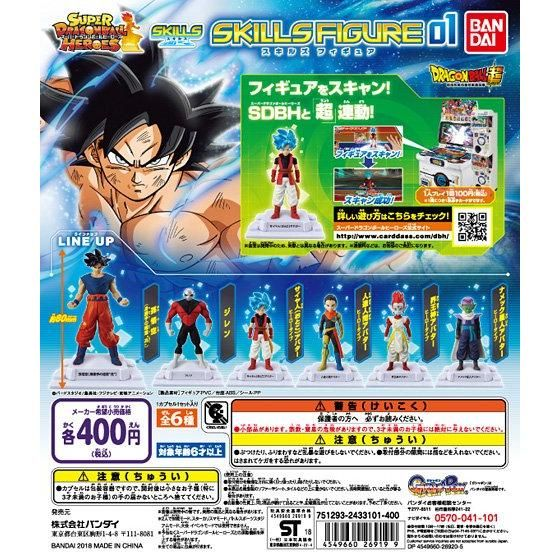 Original Bandai Dragon ball Heroes skills figure SDBH 01 Gashapon Toy Goku Vegetto Jiren PVC model Figurals Dolls