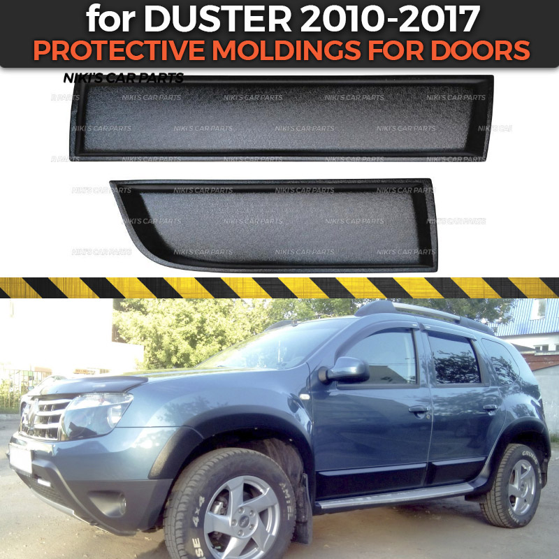 Protective moldings of doors for Renault Dacia Duster 2010 2017 1 set 4p plastic ABS protection