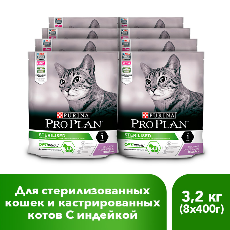 Pro Plan dry food for sterilized cats and neutered cats with turkey, 8 x 400 g pro plan dry food for sterilized cats and neutered cats for the maintenance of the senses with salmon 8 x 400 g