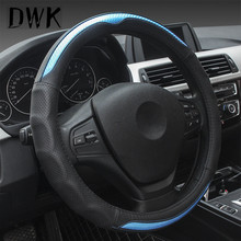DWK New Style car steering wheel cover All year can use sport Car Diameter 38 cm to chose styling