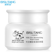 BISUTANG Milk Extract Smooth Skin Care Face Cream Hyaluronic Acid Peal Essence Whitening Moisturizing Facial