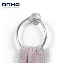 Нержавеющая сталь настенное крепление кольцо для полотенец аксессуары для ванной комнаты круглый держатель для полотенец вешалка для полотенец
