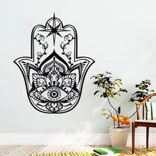 Hamsa Wall Decal East Lotus Patterns Sticker Home Yoga Studio Decor Fatima Hands Vinyl Stickers Design Art AY046