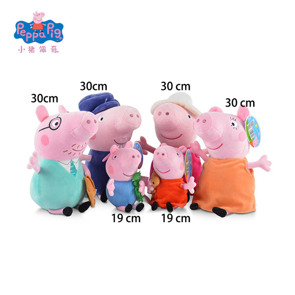10 Piece Original Peppa George Pig Family Plush Toys 19cm Stuffed Doll Decorations Schoolbag Ornament Keychain ChildrenToys Gift