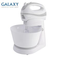 Миксер ручной Galaxy GL2210 (Мощность 300 Вт, 5 скоростей, турборежим, насадки для взбивания, насадки для замешивания теста, вращающаяся чаша 3 л)