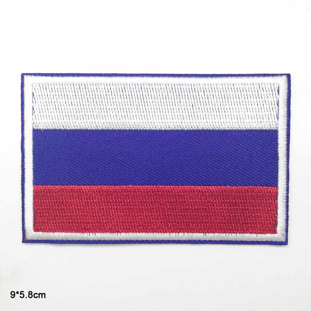 Russia Russian Letters Country Iron On Patch
