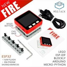M5stack novo psram 2.0! Fogo iot kit duplo núcleo esp32 16m flash + 4m psram placa de desenvolvimento mic/ble sh200q + bmm150 de micropython