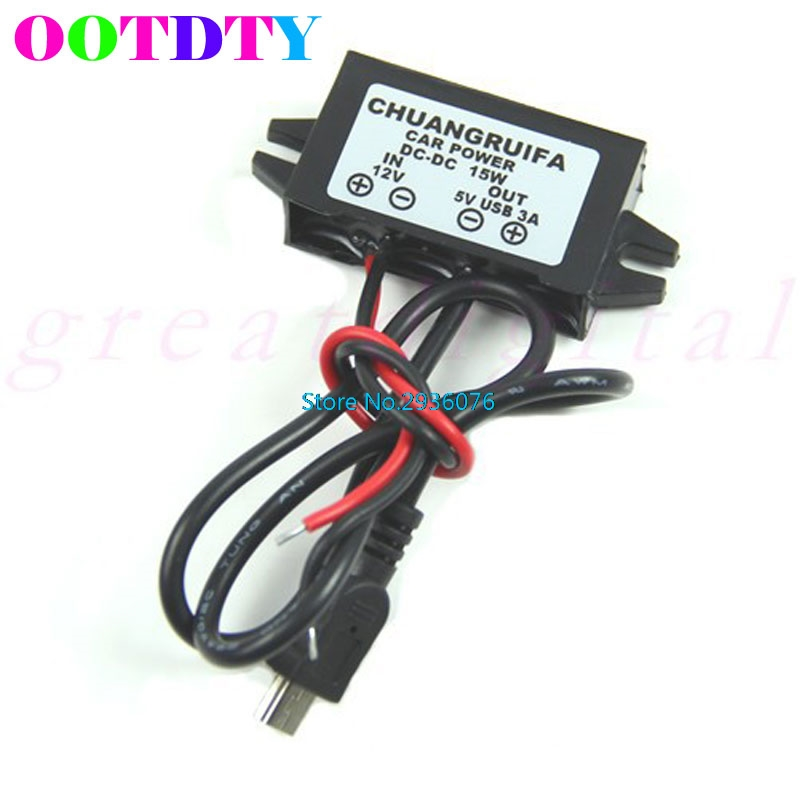 USB Car Power Adapter DC 12V to 5V 3A 15W Waterproof DC Converter Mini APR3_10 portable black durable car charger dc converter module 12v convert to 5v 3a usb output power adapt 15w auto parts