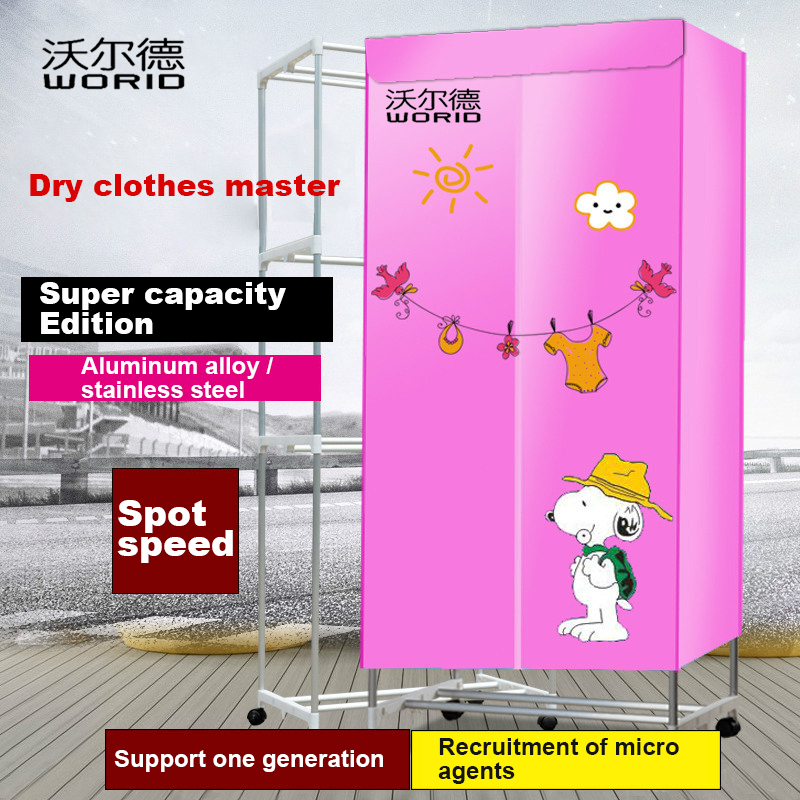 ITAS2209 Small baby household cloth dryer double warm clothe dryer mute rapid sterilization dryer High power clothes dryer shanghai kuaiqin kq 5 multifunctional shoes dryer w deodorization sterilization drying warmth