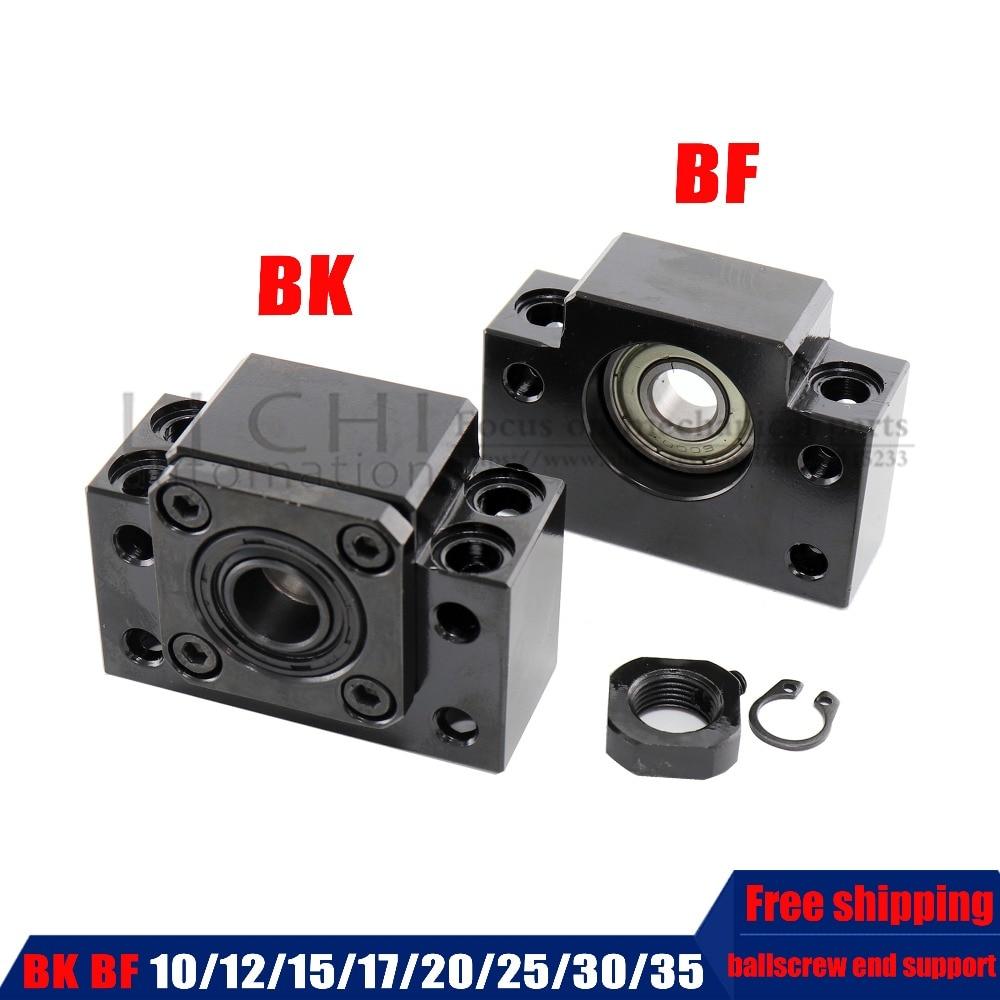 BK10 BF10 BK12 BF12 BK15 BF15 BK20 BF20 BK25 BF25 BK30 BF30 BK35 BF35 support unit for ballscrew SFU1605 SFU1204 SFU2005BK10 BF10 BK12 BF12 BK15 BF15 BK20 BF20 BK25 BF25 BK30 BF30 BK35 BF35 support unit for ballscrew SFU1605 SFU1204 SFU2005
