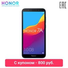 Cмартфон Honor 7A 16 ГБ. Безрамочный экран 5,45