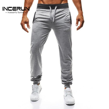 INCERUN 2017 Autumn Men's Casual Joggers Plain Sweatpants Trousers For Men Gyms-clothing Male Slim Long Sweats Workout Pants 2XL(China)