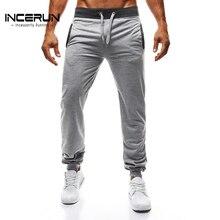 INCERUN 2017 Autumn Men's Casual Joggers Plain Sweatpants Trousers For Men Gyms-clothing Male Slim Long Sweats Workout Pants 2XL