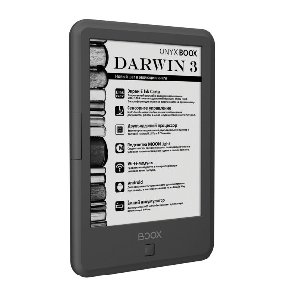 E-book reader ONYX BOOX DARWIN 3 (GREY) e book onyx boox euclid black