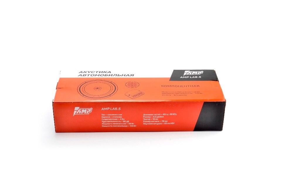 Componente acústico de Audio para coche AMP LA 6,5 altavoces de alta fidelidad 140 vatios 90 dB 4 Ohm