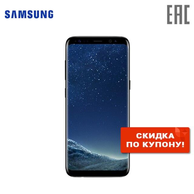 Смартфон Samsung Galaxy S8+ 64 ГБ (SM-G955) Официальная российская гарантия