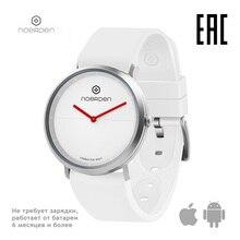 Умные часы Noerden LIFE2, цвет: белый