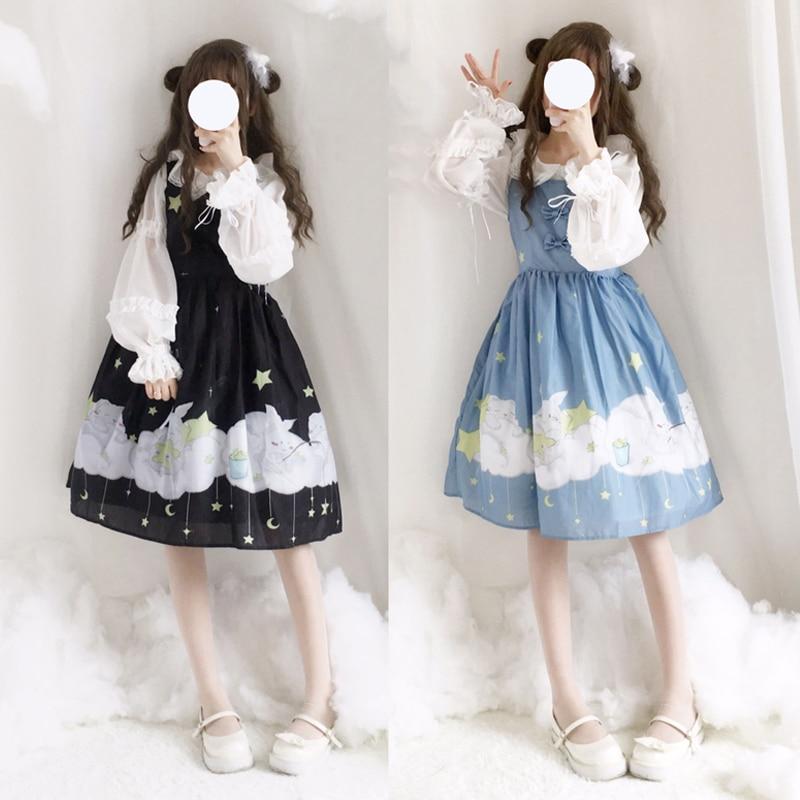 Moon Star Angling Rabbit Cloud Lolita Kawaii Dress JSK Japanese Women Bow  Summer Dresses Mori Girl a5e2eeb024e7