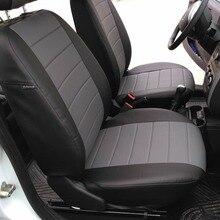 Для Datsun OnDo специальные чехлы для сидений с отдельной спинкой 60/40 полный комплект автопилот эко-кожа