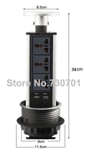 pop up socket size 1