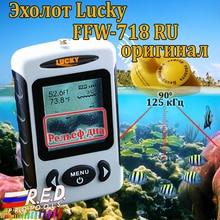 LUCKY FFW718 Depth Sonar Fish Finder Wireless Russian Menu Portable Fish Finder 45M/135FT