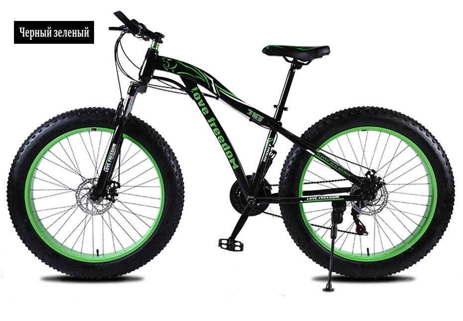 UTB8 UUcrbPJXKJkSafSq6yqUXXaU Love Freedom  Hot Sale 7/21/24/27 Speed Snow Bike 26-inch 4.0 Fat Bicycle Mechanical disc brake Mountain Bike Free Delivery