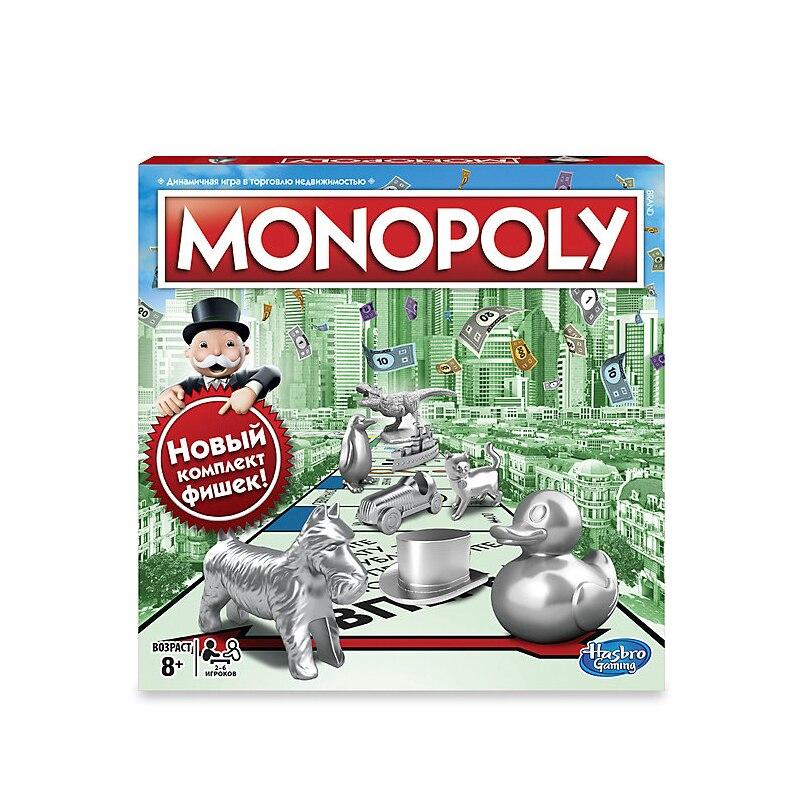 Jeux de fête HASBRO 7197988 jeu de société motricité Fine Dobble Rummikub jouets éducatifs