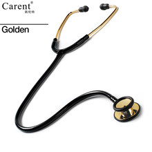 CARENT Professional Small Steel Head Medical Stethoscope For Doctor Nurse Vet Student Chest Piece estetoscopio Medical Devices(China)