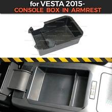 Консоль для Lada Vesta-в автомобильный подлокотник, пластиковый ABS ящик для хранения, контейнер, держатель для перчаток, карман, аксессуары для стайлинга автомобилей