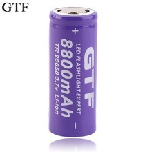 GTF 1pc 3.7V 26650 8800mAh Li-ion Rechargeable Battery For LED Flashlight Torch Li-ion Battery