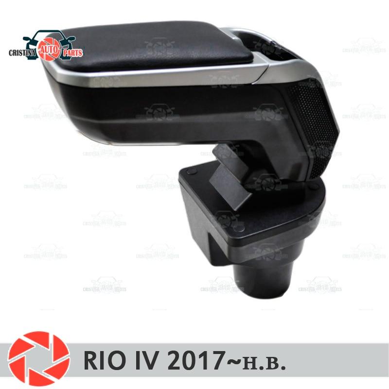 Apoio de braço para Kia Rio 4 2017 ~ carro descanso de braço consola central caixa de armazenamento de couro cinzeiro acessórios do carro styling vst