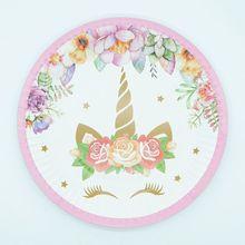 10 шт., розовые тарелки с единорогом, вечерние принадлежности для детского душа, одноразовые тарелки с единорогом, украшения для дня рождения, тарелки с единорогом