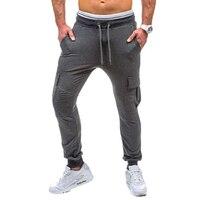 Men Casual Slim Fit Fitness Trousers Drawstring Sports Long Pants Sweatpants