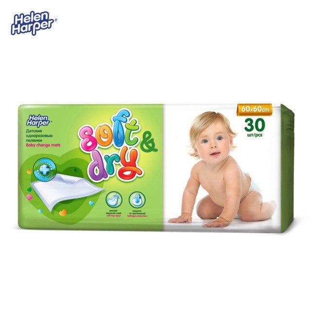 HELEN HARPER Детские впитывающие пеленки Soft&Dry 60х60 (30 шт.)