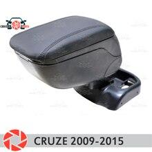 Для Chevrolet Cruze 2009-2015 автомобильный подлокотник центральная консоль кожаный ящик для хранения Пепельница аксессуары автомобильный Стайлинг