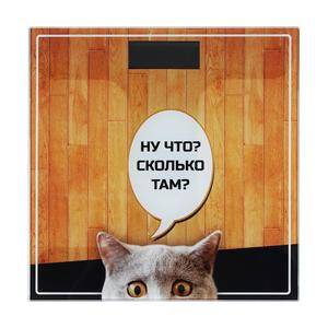 Image 1 - bathroom cool scale floor electronic for measuring weight funny cat glass sclaes for humans