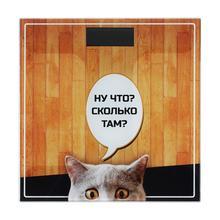 浴室クールスケール床電子測定するため重量おかしい猫ガラス人間ため sclaes