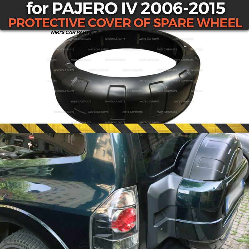 Protective cover for Mitsubishi Pajero IV 2006 2015 on spare wheel ABS plastic box body kit