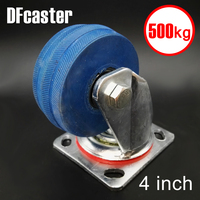 Super Rubber 500kg Heavy Load 4 Inch Casters 360 Degree Caster Carrying Wheel Universal Castor Double