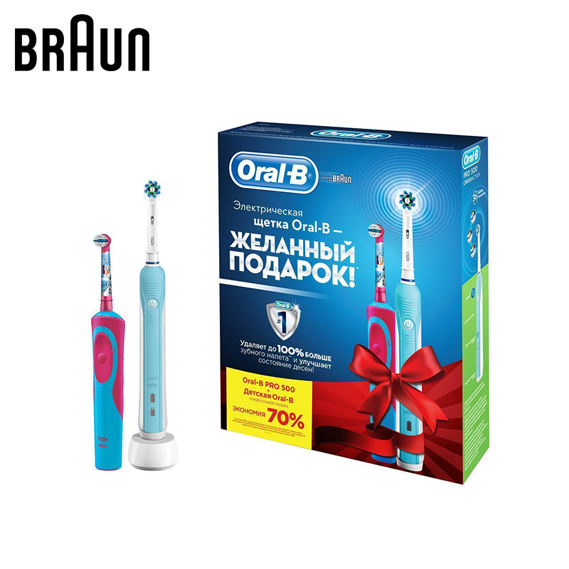 Electric brush Oral-B PC 500/D16 + Vitality D12.513K Frozen Kids (6/240) 5 functions ultrasonic sonic electric tooth brush usb charge rechargeable toothbrush 4 pc brush heads ipx7 waterproof