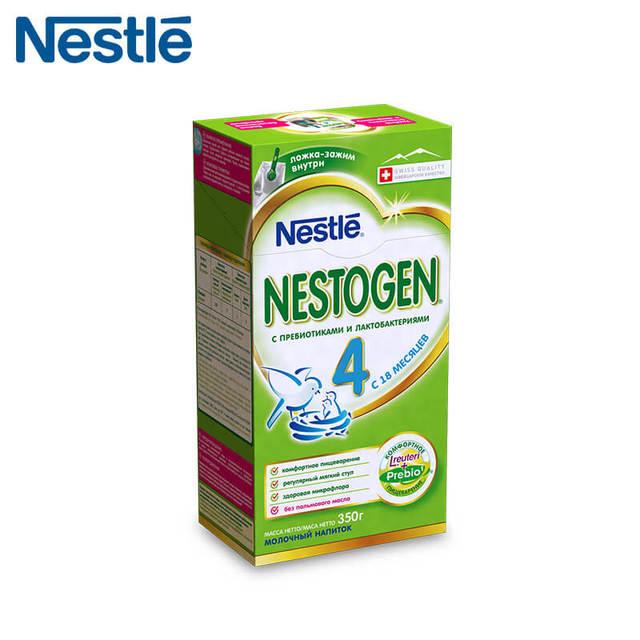 Детская Смесь NESTOGEN 4 (Nestle) с 18 месяцев 350г