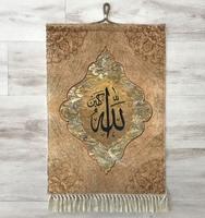 Else islam Prophet Muhammad in Arabic Brown Gray Retro 3D Print Gift Wall Art Rope Hanging Muslim Prayer Tassel Tapestry Rug